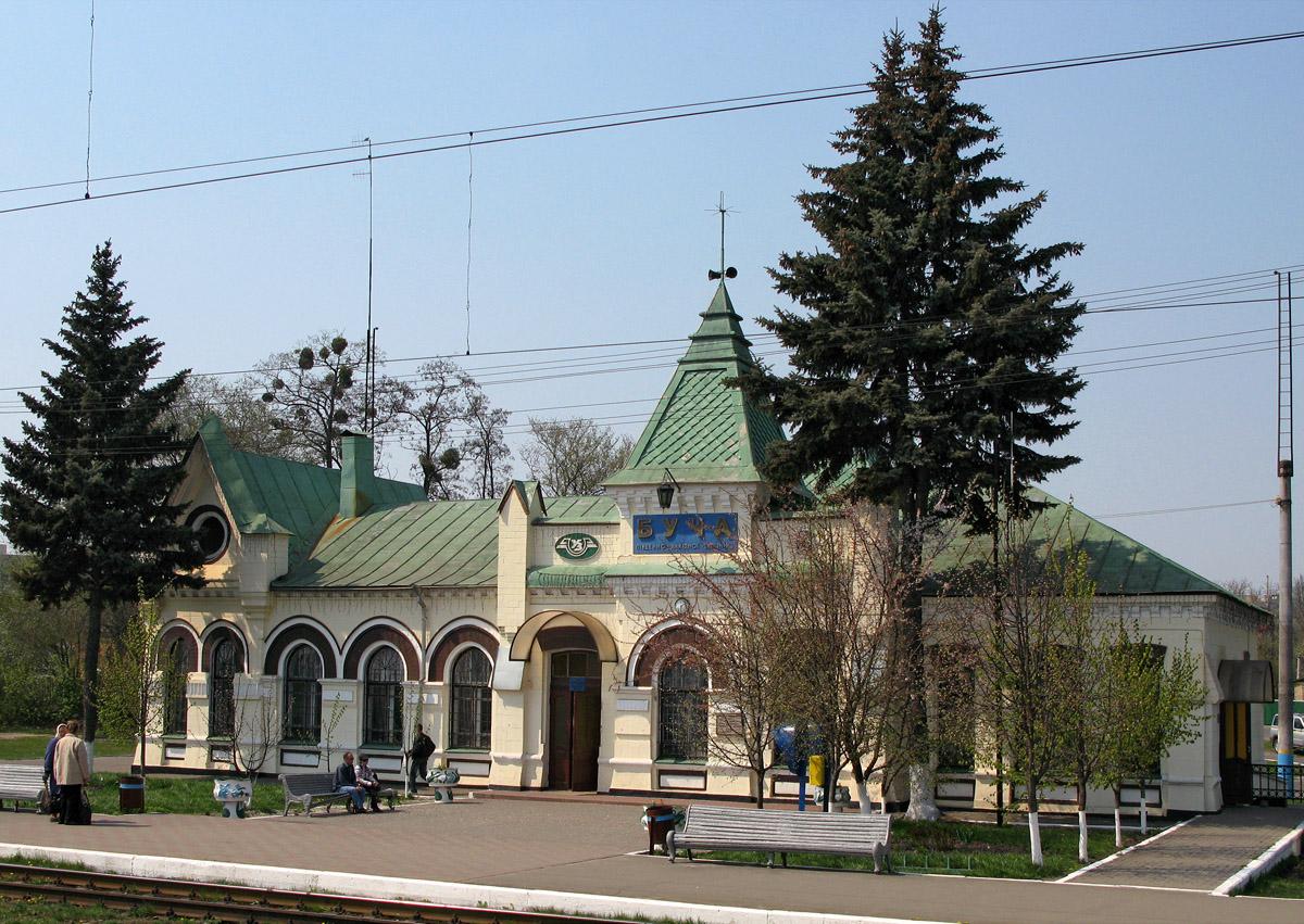 Вокзал_ст._Буча