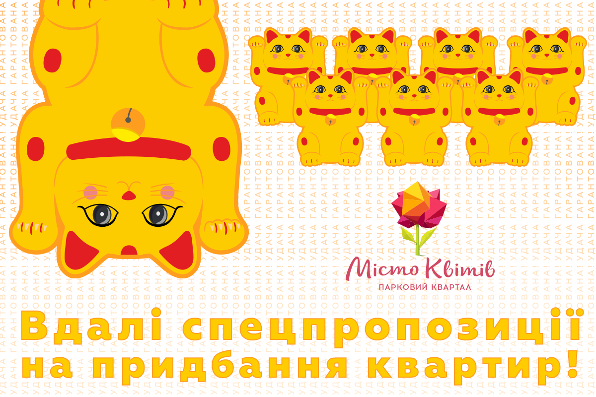 МК_2019_01.png