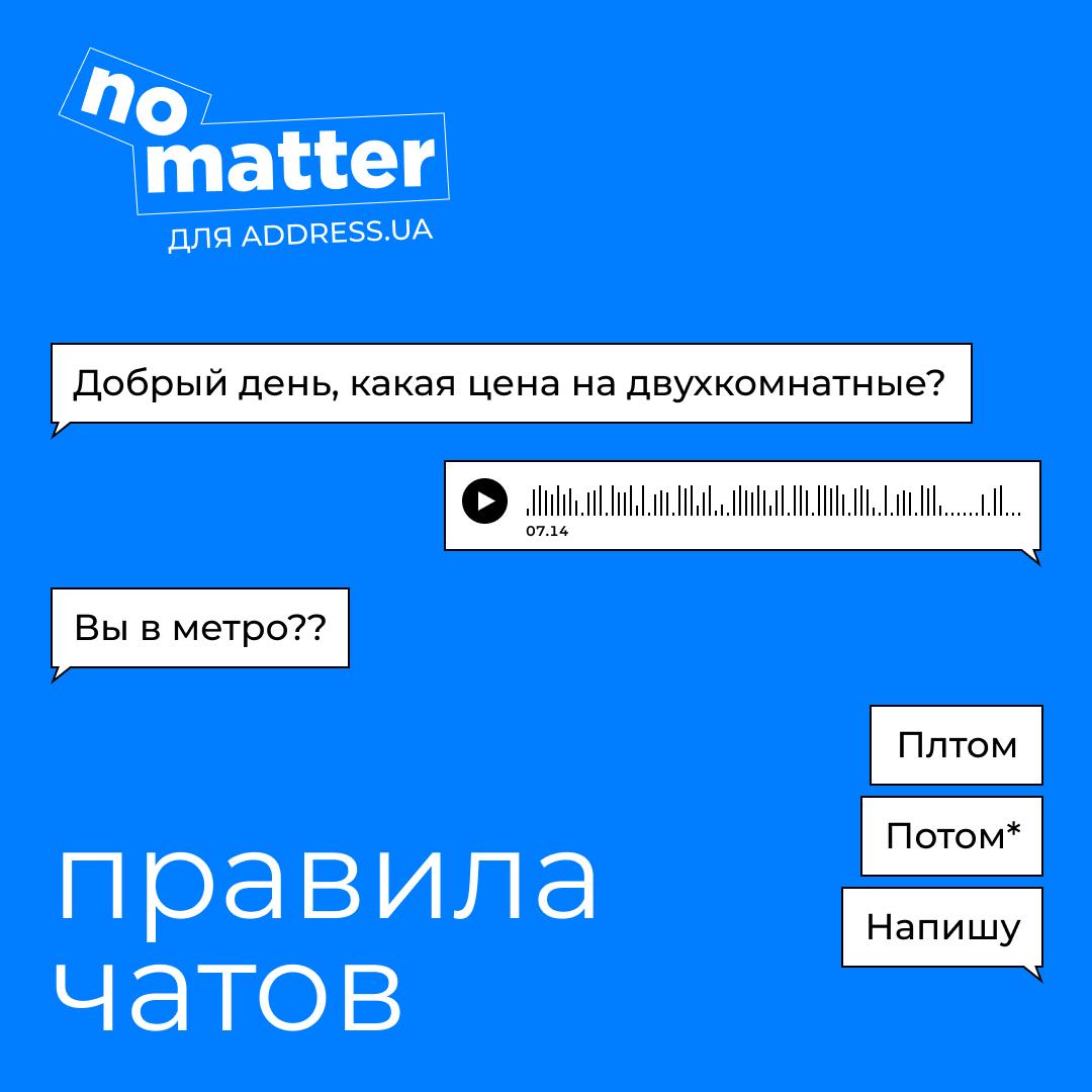 номаттер2021.png