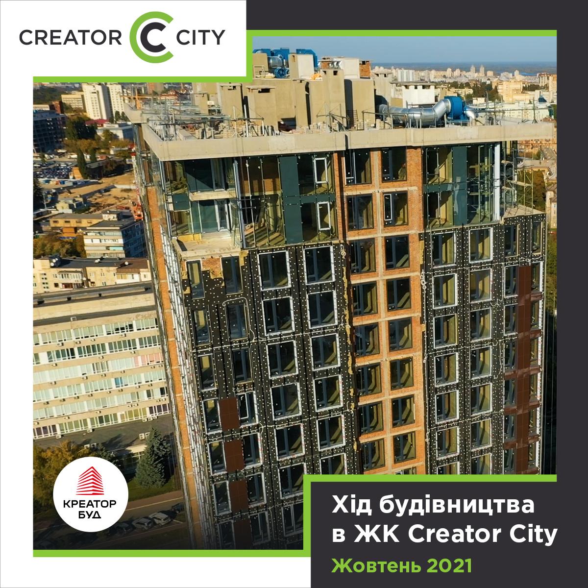 1200-1200_creator_city.jpg