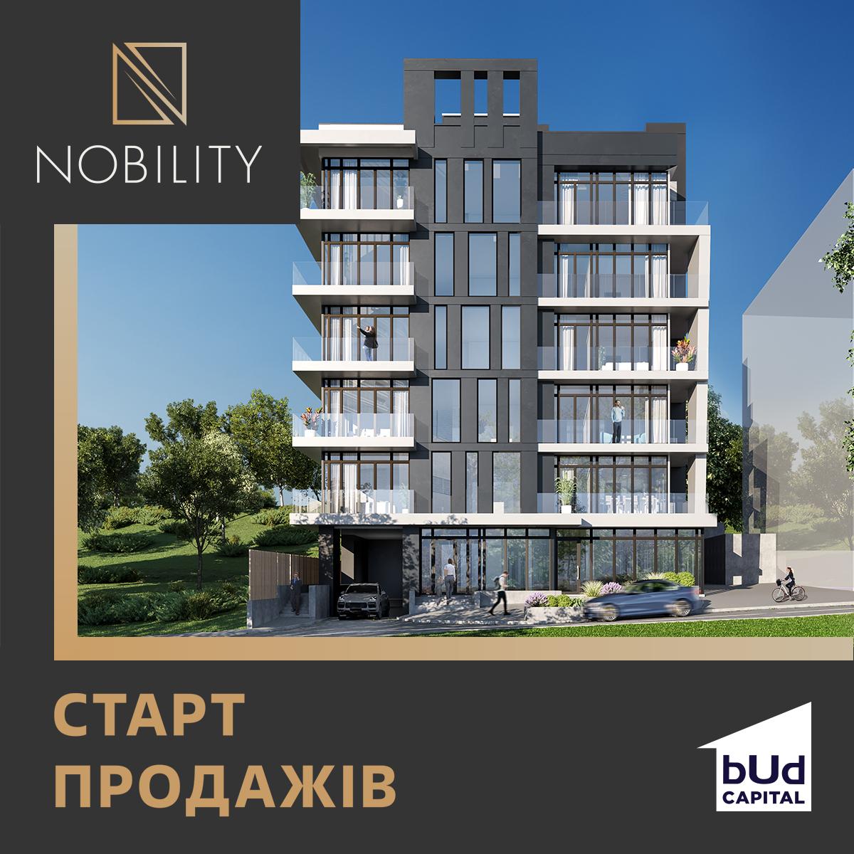 1200-1200_nobil_start.jpg