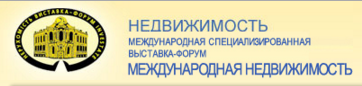 31.03-2.04-2016-vy-stavka-NEDVIZHIMOST-2016-International-Real-Estate.-Tel-38-044-379-20-23-Google-Chrome.png