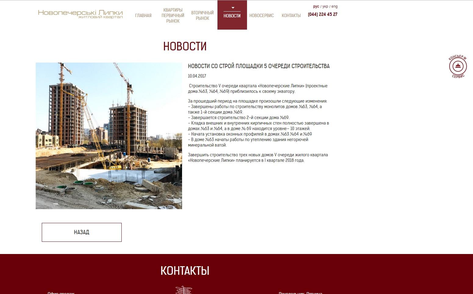 3m2_ratings_hod_stroitelstva_new.jpg
