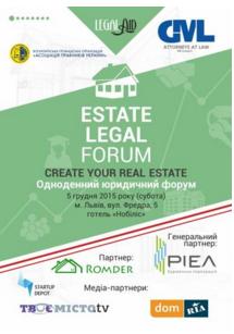 Forum-Neruhomosti-LegalAid-Google-Chrome.png