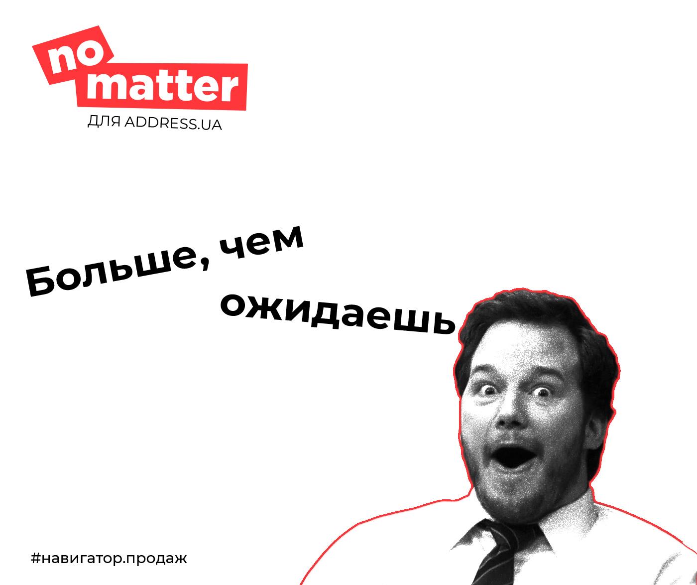 NOMATTER.jpg