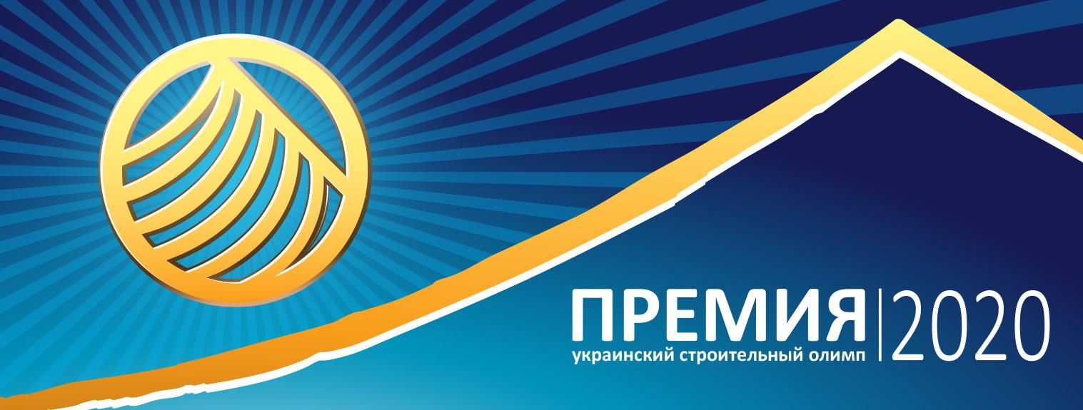 Olimp_bud_banner1_rus.jpg
