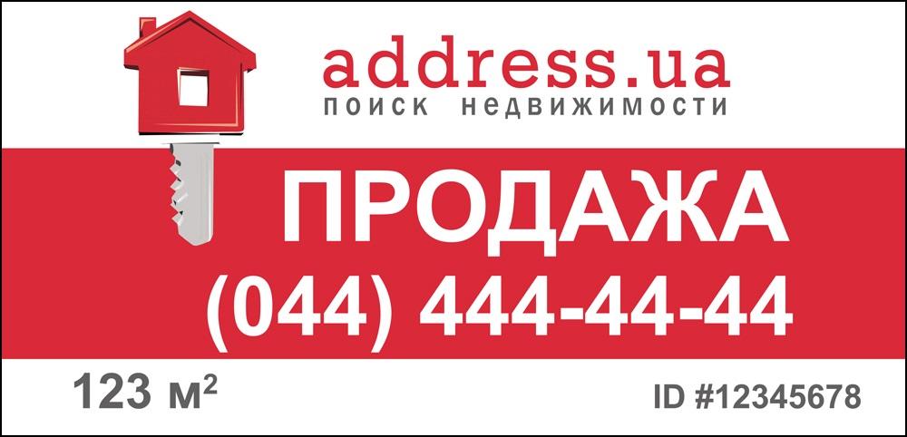 address_banner_3_1_5.jpg