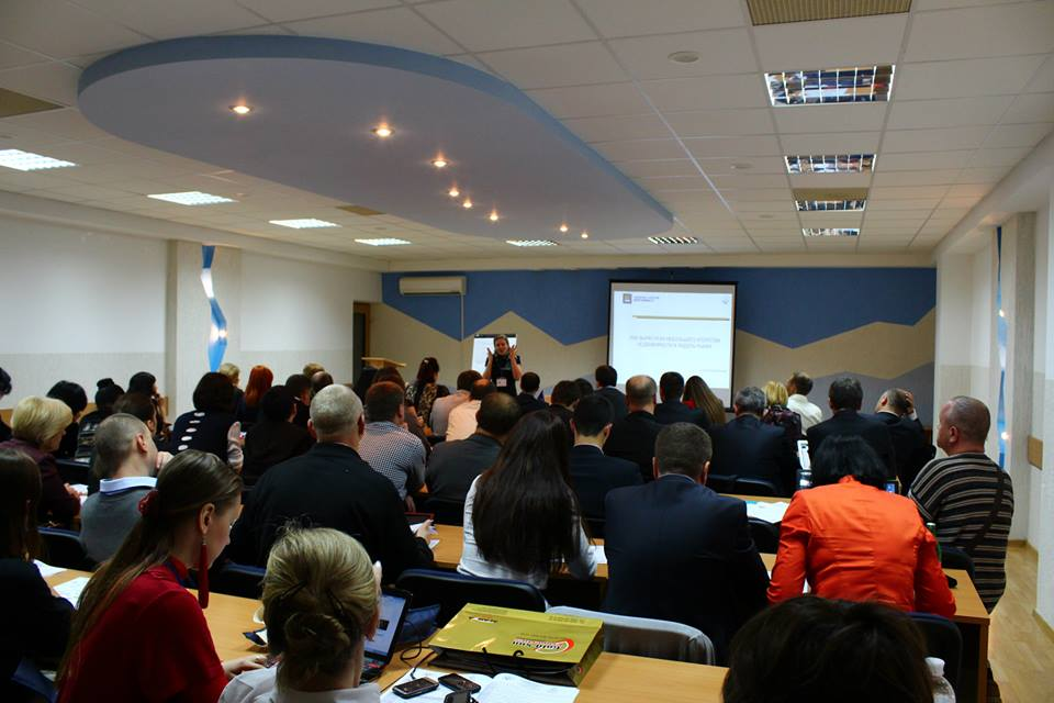 international-conference-lviv-2.jpg