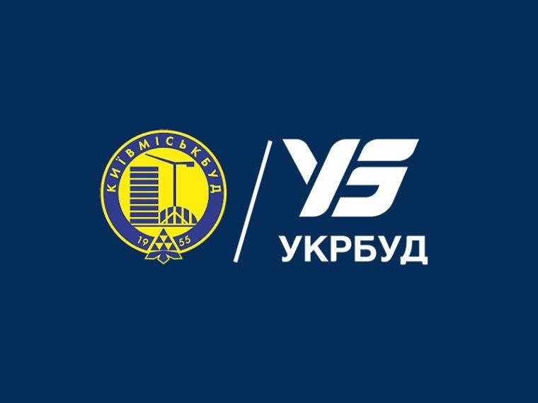 logo_2-e1596545463738.jpg
