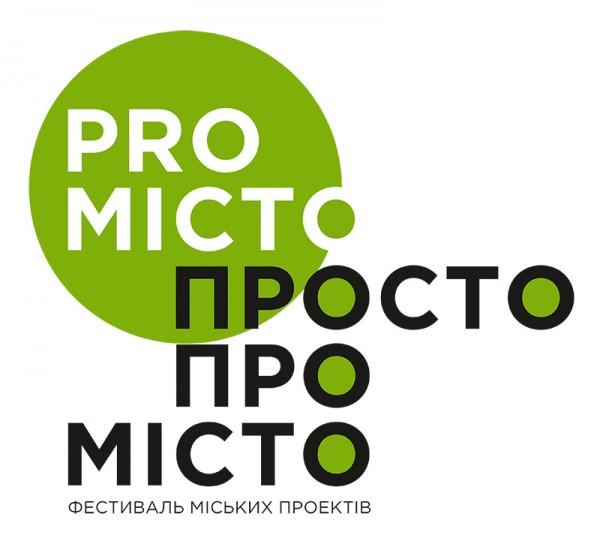 pro-misto.jpg
