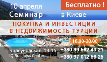 kyiv_1.jpg